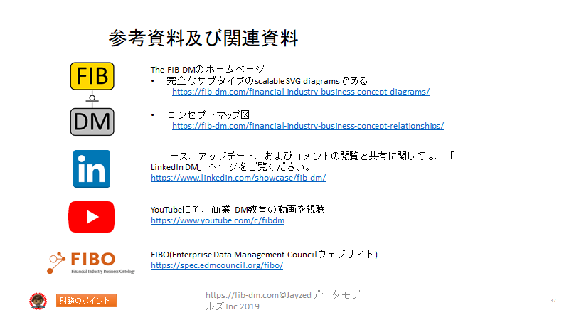 Semantics for Japanese Finance Users slide 37 - References